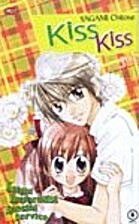 Kiss Kiss, Vol. 3 by Chitose Yagami
