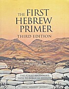 The First Hebrew Primer: The Adult…