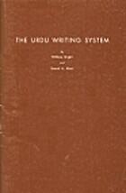 Urdu Writing System   RM.