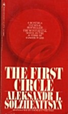 The First Circle by Aleksandr Solzhenitsyn