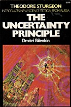 The Uncertainty Principle by Дмитрий…
