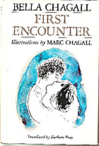 First encounter by Bella Chagall