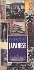 Essential Japanese: A Guidebook to Language…