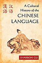 A Cultural History of the Chinese Language…