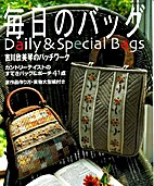 Daily & Special Bags by Kimiko Kichawa