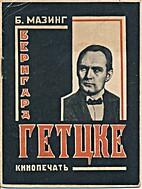 Berngard Getzke by Mazing B.