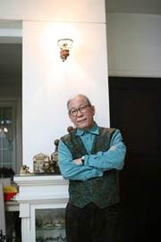 Dong Hwa Kim