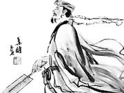 Author photo. Image found at <a href=&quot;http://history.cultural-china.com/en/50History6323.html&quot; rel=&quot;nofollow&quot; target=&quot;_top&quot;>cultural-china.com</a>