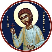 Author photo. Saint Theophilus of Antioch / Icon