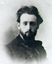 Author photo. By Unknown 1923 - <a href=&quot;http://www.niduab.com/article-l-invite-le-journal-france-guyane-articles-un-nom-une-histoire-66789189.html&quot; rel=&quot;nofollow&quot; target=&quot;_top&quot;>http://www.niduab.com/article-l-invite-le-journal-france-guyane-articles-un-nom-...</a>, Public Domain, <a href=&quot;https://commons.wikimedia.org/w/index.php?curid=24714479&quot; rel=&quot;nofollow&quot; target=&quot;_top&quot;>https://commons.wikimedia.org/w/index.php?curid=24714479</a>