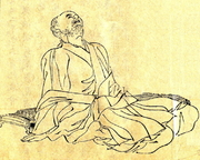 Author photo. Kamo no Chomei. Drawing by Kikuchi Yosai. Wikimedia Commons.