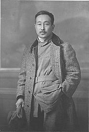 Author photo. Takeo Arishima