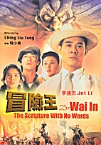 Dr Wai & The Scriptures With No Words (VHS)…