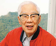 Author photo. Bo Yang 柏楊 先生 1920 - 2008 (Uncredited photograph from <a href=&quot;http://thetaiwanese.blogspot.com.au/2008/10/bo-yang.html&quot; rel=&quot;nofollow&quot; target=&quot;_top&quot;>here</a>)