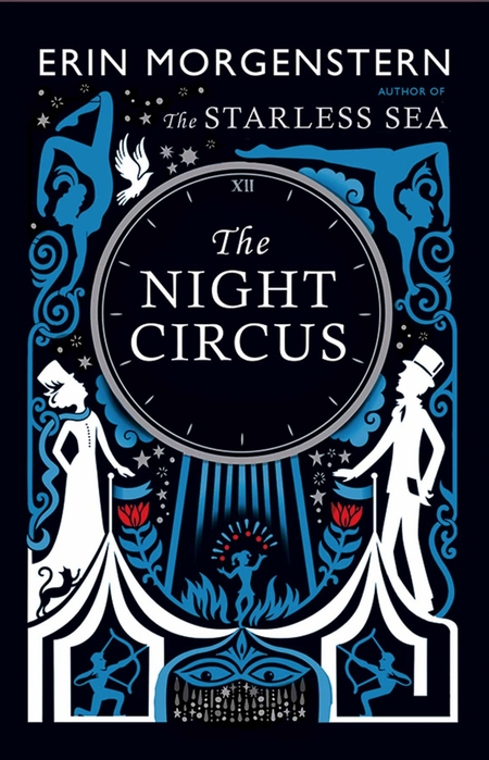 The Night Circus (Waterstones exclusive) | skullduggery library ...