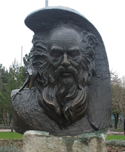 Author photo. Bust of Farid al-Din Attar, Nishapur, Iran.  Photo by Nik_Pendaar / Wikimedia Commons.