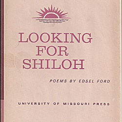 shiloh poem