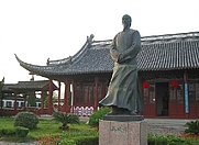 Author photo. Memorial Hall of Wu Jingzi (1701—1754, a famous novelist of the Qing Dynasty)