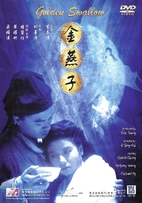 Golden Swallow 1987 (DVD) by Sing Pui O