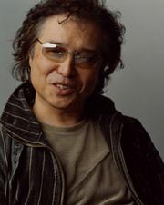 Author photo. Hiroshima Fukuyama-shi Board of Education