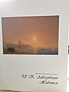 Aivazovsky Picture Gallery by E. K.…
