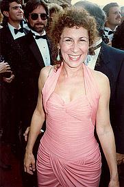 Author photo. Photo credit: Alan Light, 1988