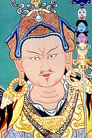Author photo. Padmasambhava | Guru Rinpoche