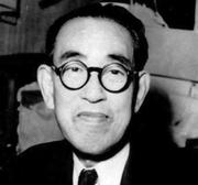 """Author photo. From <a href=""""http://www.biografiasyvidas.com/biografia/n/fotos/nagai_kafu.jpg"""" rel=""""nofollow"""" target=""""_top"""">http://www.biografiasyvidas.com/biografia/n/fotos/nagai_kafu.jpg</a>"""
