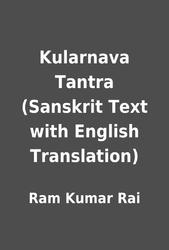 KULARNAVA TANTRA SANSKRIT PDF DOWNLOAD