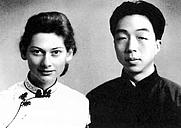 Author photo. Gladys and Xianyi Yang, 1941