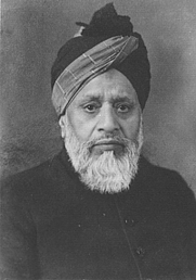 Author photo. Courtesy of the <a href=&quot;http://www.muslim.org/&quot;>Lahore Ahmadiyya Islamic Society</a>