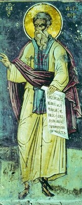 Author photo. Saint Dorotheus of Gaza / Anonymous painting of St. Dorotheus of Gaza, from Mount Saint Dionysius, Mount Athos, 1547.