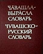 Čuvašsko-russkij slovar'.…