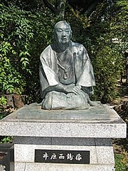 "Author photo. Photo by Wikipedia user Kenpei, found at <a href=""http://es.wikipedia.org/wiki/Ihara_Saikaku"" rel=""nofollow"" target=""_top"">es.wikipedia.org</a>."