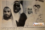 "Author photo. From the right Ibn saleh with khalid Al-Sulaim and Muhammad ibn al Uthaymeen 1968 By Saudi Arabia newspapers - Saudi Arabia newspapers, Public Domain, <a href=""//commons.wikimedia.org/w/index.php?curid=18017413"" rel=""nofollow"" target=""_top""></a><a href=""//commons.wikimedia.org/w/index.php?curid=18017413"" rel=""nofollow"" target=""_top"">https://commons.wikimedia.org/w/index.php?curid=18017413</a>"