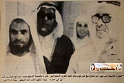 """Author photo. From the right Ibn saleh with khalid Al-Sulaim and Muhammad ibn al Uthaymeen 1968 By Saudi Arabia newspapers - Saudi Arabia newspapers, Public Domain, <a href=""""//commons.wikimedia.org/w/index.php?curid=18017413"""" rel=""""nofollow"""" target=""""_top""""></a><a href=""""//commons.wikimedia.org/w/index.php?curid=18017413"""" rel=""""nofollow"""" target=""""_top"""">https://commons.wikimedia.org/w/index.php?curid=18017413</a>"""