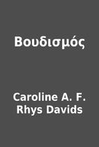 Βουδισμός by Caroline A. F. Rhys…