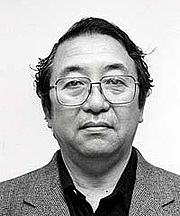 Author photo. From <a href=&quot;http://www.nihonkiin.or.jp/player/htm/photo/000079.jpg&quot; rel=&quot;nofollow&quot; target=&quot;_top&quot;>http://www.nihonkiin.or.jp/player/htm/photo/000079.jpg</a>