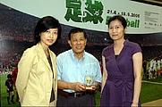 Author photo. Ms Naomi Szeto Yin-yin (right)