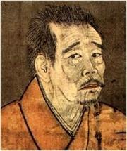 Author photo. Ikkyū (1374-1481) Japanese Zen Buddhist monk and poet