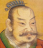Author photo. Contemporary (Song dynasty) portrait