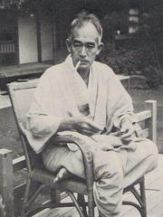 Author photo. Naoya Shiga at his Tokyo home, September 1938.