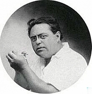 Author photo. 霧木諒二 on Wikipedia