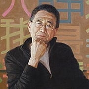 Author photo. Song Nan Zhang