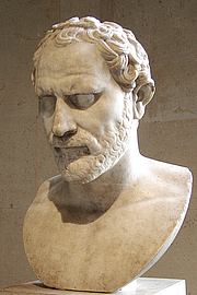 Author photo. Bust of the Greek orator Demosthenes. Marble, Roman artwork, inspired from a bronze statue by Polyeuctos (ca. 280 BC). Found in Italy. Louvre Museum, Department of Greek, Etruscan and Roman Antiquities, Sully, ground floor, room 17.