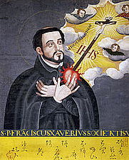 Author photo. Saint Francis Xavier / A painting of St. Francis Xavier, held in the Kobe City Museum.
