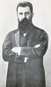 Author photo. Image from <b><i>Zionist work in Palestine</i></b> (1911) edited by Israel Cohen
