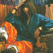 Author photo. Candace Bahouth circa 1995
