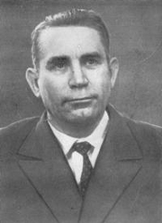 Author photo. Georgiy E. Shilov [credit: Wikimedia Commons user Andrii IMath]