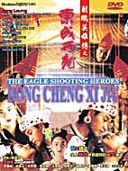 Eagle Shooting Heroes (aka Dong Cheng Xi…